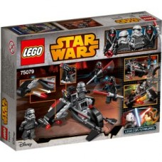 LEGO_75079_Shadow_Troopers