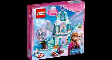 Lego_41062_Elsas_Spar_Cas